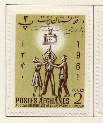 Middle East 214374 With The Most Up-To-Date Equipment And Techniques Afghanistan Disciplined Afghanistan 1962 Unesco Issue Fine Mint Hinged 2ps