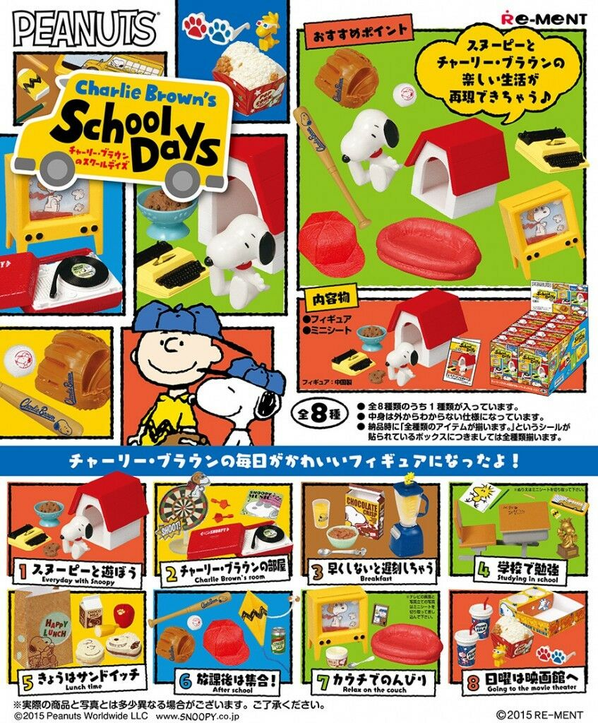 Re-Ment Miniature Peanuts Snoopy Charlie Brown's School Days Full set of 8 pcs