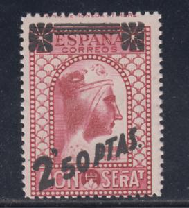ESPANA-1938-NUEVO-SIN-FIJASELLOS-MNH-SPAIN-EDIFIL-791-2-50-pts-LOTE-2