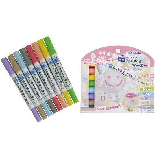 Porcelain Marker Ceramic Pen Paint Pastel Set Painter Pens Drawing Mug Cup Japan