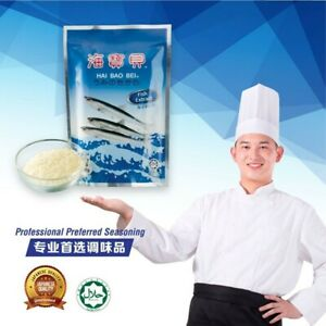 Hai-Bao-Bei-Fish-Extract-Seasoning-125gram