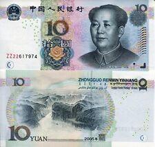 CHINA 10 YUAN 2005 UNC 1PCS banknote
