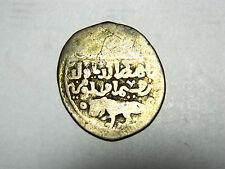 Rare, Mamluk, silver dirham, al-Zahir Baybars I, 658-676, 6xx, Damascus mint.