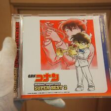 Used_CD Detective Conan Original Super Best 2 Free Shipping FROM JAPAN BV49
