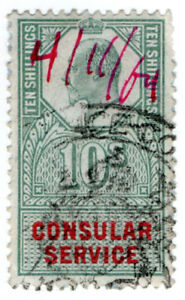 I-B-Edward-VII-Revenue-Consular-Service-10-Cairo