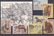 Kyrguzstan 1995 - Block + Set - Dieren/Animals/Tiere (Paarden / Horses / Pferde)