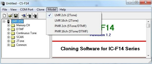 software f24