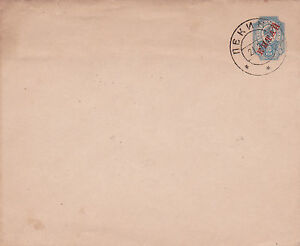 * RUSSIA / CHINA - Cover, Postal Stationery 1914 - Peking Пеки́н China КИТАЙ