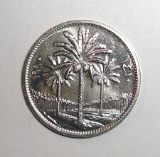 Iraq 50 fils, Palm Trees, Coin