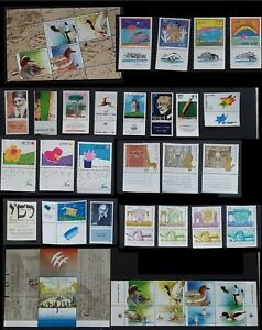 ISRAEL-STAMPS-1989-FULL-YEAR-SET-MNH-FULL-TABS-VF