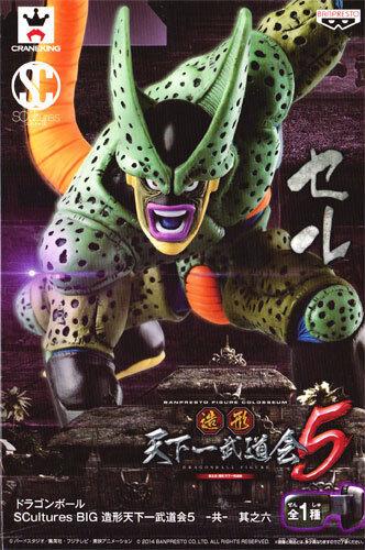 Banpresto Dragonball Dragon ball Z Kai Figurine SCultures Big 5 V 6 Cell 2nd