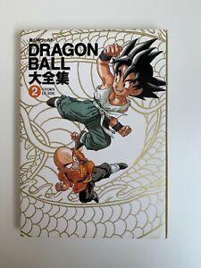 Dragon Ball Daizenshu Story Guide Vol 2 daizenshuu 4087827526