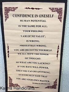Tibetan Yoga CONFIDENT IN ONESELF H H Dalai Lama Quotes Wall Hanging