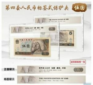 China-5-Yuan-1980-UNC-With-Hard-Folder-QM-08456612-OFFER