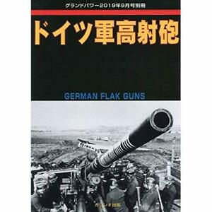 Ground-Power-Sep-2019-Separate-Volume-German-Flak-Gun-Book-from