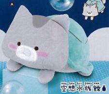 Kuso Suizokukan Fantasy Aquarium Ookame Cat Turtle Plush Big DX 48cm AMU-PRZ7778