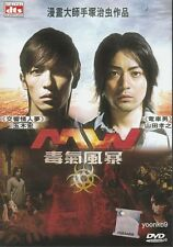 MW / M.W. Live Action Movie (2009) English Sub _ DVD Region 0 _ Hiroshi Tamaki