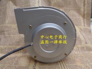 Details about  /Premium fan G1G133-DE19-15 24V 45W German turbo centrifugal air purification fan