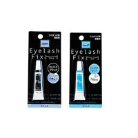 KOJI Makeup False Eyelash Fix Glue Adhesive Japan F254 Made In Japan