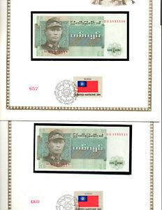 Burma-Banknote-1-Kyat-1972-P-56-UNC-w-UN-FDI-FLAG-STAMP-Consecutive