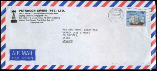Singapore 1975 Commercial Airmail Cover To England #C32645