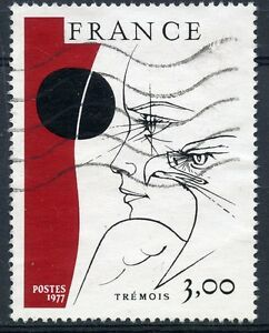 Enthousiaste Stamp / Timbre France Oblitere Luxe N° 1950 Tableaux / Oeuvre De Tremois Une Large SéLection De Couleurs Et De Dessins