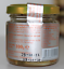 thumbnail 5 - Honey with Black Truffle 100g - Directly from Italy