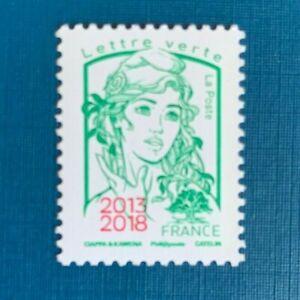 Timbre France 2018 YT 5235. Neuf**. Marianne et la jeunesse (Ciappa)