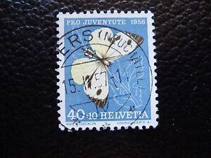 Switzerland-Stamp-Yvert-and-Tellier-N-585-Obl-L1-Stamp-Switzerland