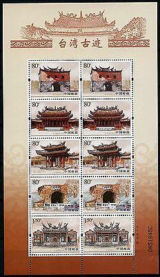 Architektur Asien China Prc 2005-3 Baudenkmäler Taiwan Architektur 3608-12 Kleinbogen ** Mnh Moderater Preis