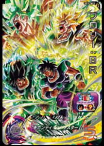 "Super Dragon Ball Heroes UM Vol.10 Card /"" UM10-SEC2 Broly BR UR /"" Japan import"