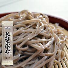 soba 180 g × 4 pieces adachiseimen hanagasasoba Made in Japan