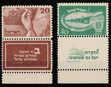 ISRAEL 1950 INDEPENDENCE DAY FULL TAB Mi.30 31 Sc#33 34 MNH SET