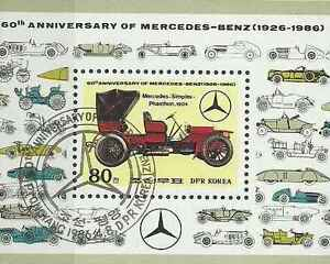 Timbre-Voitures-Mercedes-Coree-2854-o-37826