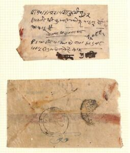 AX153-NEPAL-Early-Local-Native-Covers-2-ex-ASIA-Collection-Original-Album-Page