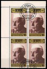 MONGOLIA 1989-J.L. Nehru-used-block of 4