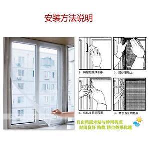 fliegengitter fliegennetz fenster insektshutz. Black Bedroom Furniture Sets. Home Design Ideas