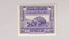COLONIE SOMALIA VARIETA' 1932 PITTORICA 10 L. DENTELLATURA  MISTA 12 X 14  182a