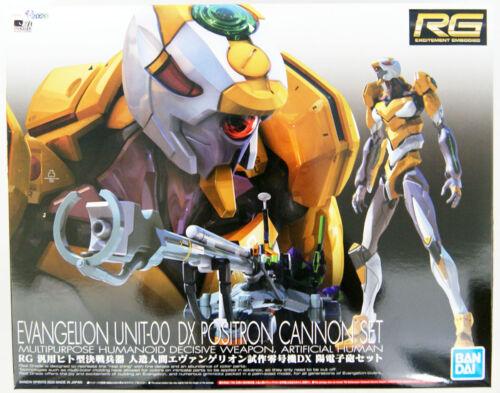 Bandai RG Humanoid Decisive Battle Weapon Artificial Human Evangelion Prototype