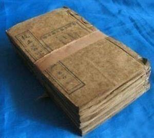 Collection-Old-Leechcraft-Antiquarian-Rare-10-Books