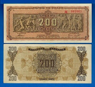 Greece P-131 200 Million Drachmai Year 1944 Circulated Banknote