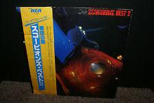 SCORPIONS Scorpions Best 2 LP Japan, obi, insert, very goodplus Rare HTF OOP