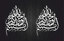 2x aufkleber wandtattoo bismillah besmele islam allah arabosch türkiye r3