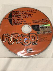 Dorimaga-GD-Vol-3-Demo-Disc-Japanese-Dreamcast-Magazine