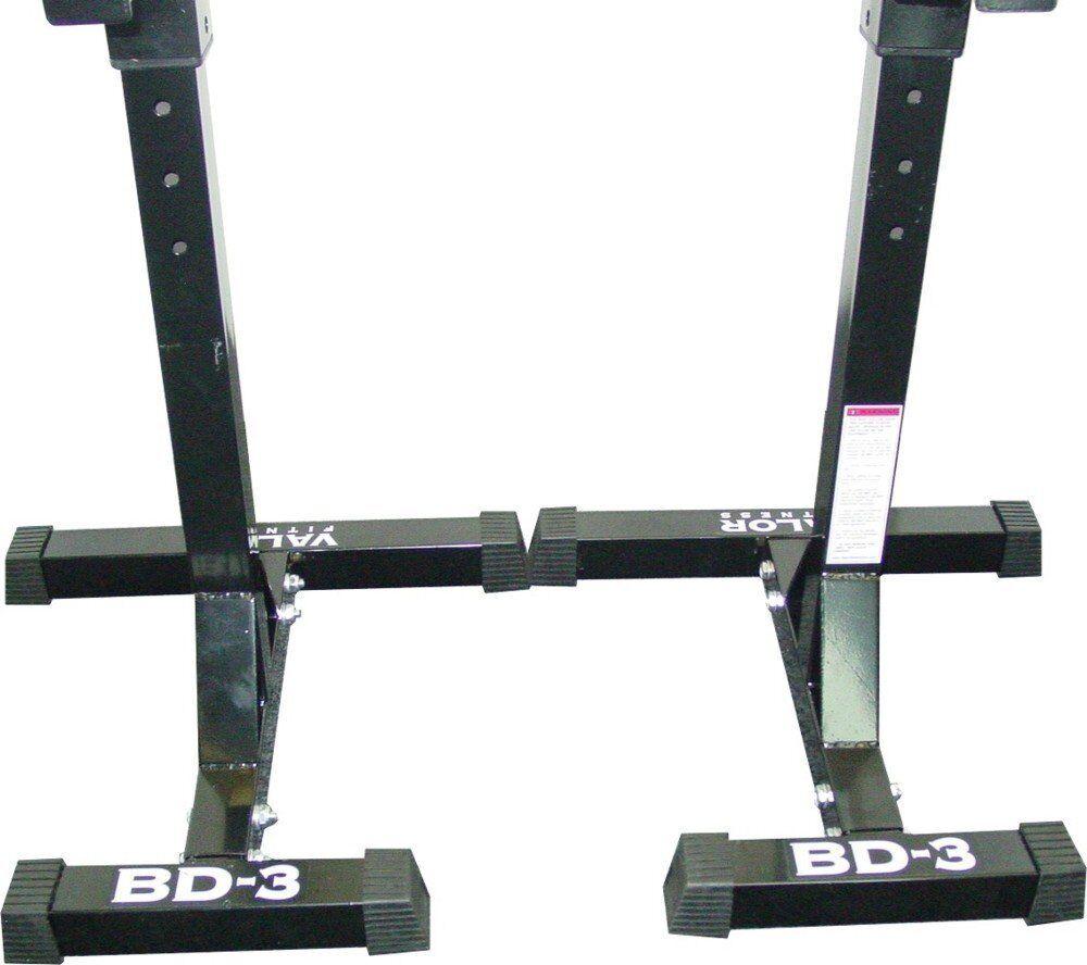 Valor Fitness Independent Squat Stands BD-3 NEW