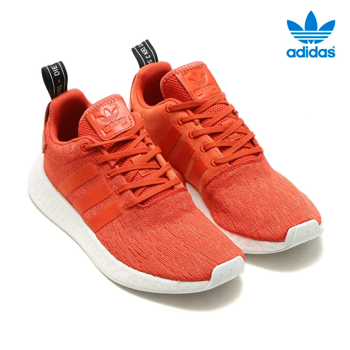 Mens ADIDAS Originals NMD R2 Primeknit Red Sneakers BY9915 NEW