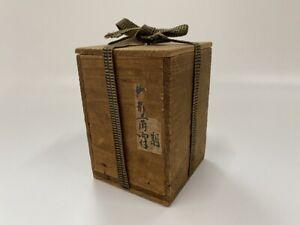 Japanese-Wooden-Box-Vtg-Flower-Vase-Case-Storage-Square-Kanji-Ribbon-S345