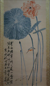 Excellent-Chinese-Hanging-Painting-amp-Scroll-Lotus-By-Qi-baishi-SYZWEDBC68
