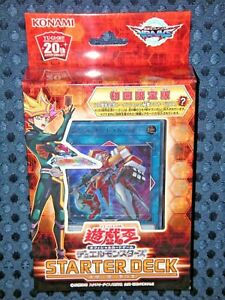 Details about RARE! NEW YuGiOh! VRAINS OCG Starter Deck 2018 1st Limited  Edition JAPAN F/S