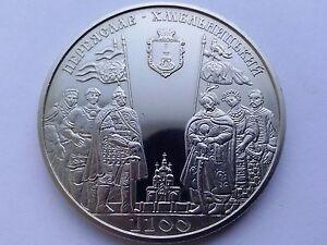 "Ukraine,5 hryven coin /""Seagull Dnіprova/"" Silver  2011 year"
